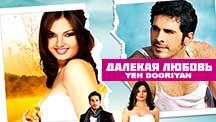 Watch Yeh Dooriyan - Russian full movie Online - Eros Now