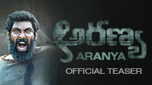 Aranya - Official Teaser