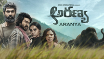 Aranya - Official Trailer