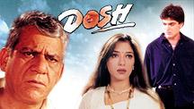 Watch Dosh full movie Online - Eros Now