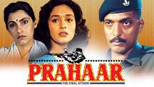 Watch Prahaar full movie Online - Eros Now