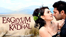 Watch Engeyum Kadhal full movie Online - Eros Now