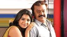 Watch Virudhagiri full movie Online - Eros Now