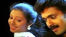 Watch Vasantha Ragangal full movie Online - Eros Now
