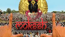 Watch Mokssh full movie Online - Eros Now