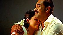 Watch Palaivana Roja full movie Online - Eros Now