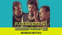 Watch Mannar Mathai Speaking full movie Online - Eros Now