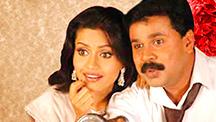 Watch Vaira Maalai full movie Online - Eros Now