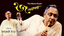 Watch Jalsaghar full movie Online - Eros Now