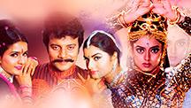 Watch Naga Devathe full movie Online - Eros Now