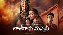 Bajirao Mastani - Telugu