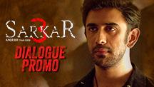 Dialogue Promo 2