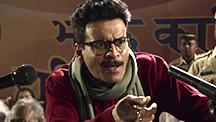 Manoj Bajpayee Criticizes Sarkar