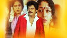 Watch Gundana Maduve full movie Online - Eros Now