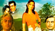 Watch Mausam - Sanjeev Kumar full movie Online - Eros Now