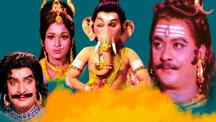 Watch Shri Vinayaka Vijayam full movie Online - Eros Now