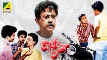 Watch Apan Jan full movie Online - Eros Now