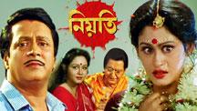 Watch Neoti full movie Online - Eros Now