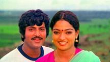Watch Rangula Puli full movie Online - Eros Now