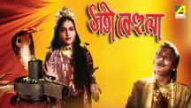 Watch Sati Behula full movie Online - Eros Now