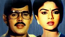 Watch Samsarame Saranam full movie Online - Eros Now