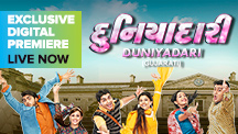 Watch Duniyadari full movie Online - Eros Now
