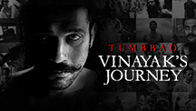 Vinayak's Journey