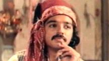 Watch Allauddin Adhbhuta Deepam full movie Online - Eros Now