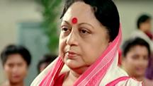 Watch Puja full movie Online - Eros Now