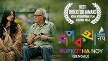 Watch Rupkatha Noy full movie Online - Eros Now