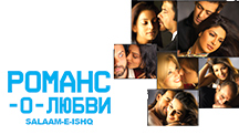 Watch Salaam-E-Ishq - Russian full movie Online - Eros Now