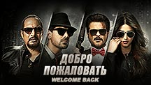 Watch Welcome Back - Russian full movie Online - Eros Now