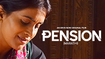 Pension - Official Trailer