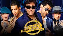 Watch Money Hai Toh Honey Hai full movie Online - Eros Now