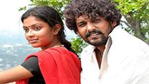 Watch Mynaa full movie Online - Eros Now