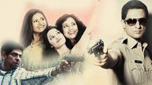 Watch Prem Mayee full movie Online - Eros Now