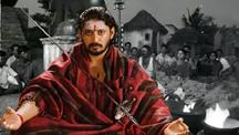 Watch Thagappan Samy full movie Online - Eros Now
