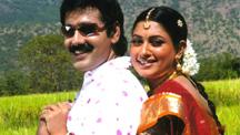Watch Kattuviriyan full movie Online - Eros Now