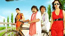 Watch How Is Wow full movie Online - Eros Now