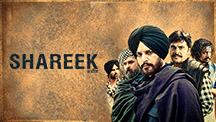 Watch Shareek full movie Online - Eros Now
