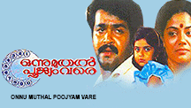 Watch Onnu Muthal Poojyam Vare full movie Online - Eros Now