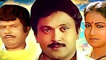 Watch Manamagale Vaa full movie Online - Eros Now