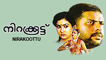 Watch Nirakoottu full movie Online - Eros Now