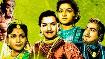 Watch Bala Nagamma full movie Online - Eros Now
