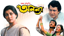 Watch Ananya full movie Online - Eros Now