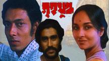 Watch Grihayuddha full movie Online - Eros Now