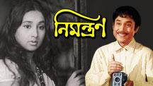 Watch Nimantran full movie Online - Eros Now