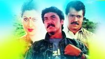 Watch Keralida Kesari full movie Online - Eros Now
