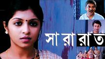 Watch Sararat full movie Online - Eros Now