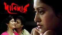 Watch Dabidar full movie Online - Eros Now